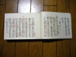 Shimaihon2