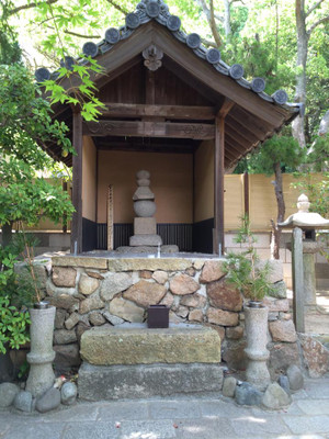Atsumorikubi