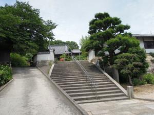 Fujito1