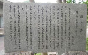 Kyou1